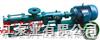 GF型单螺杆泵(整体不锈钢)