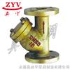 Y型黄铜过滤器