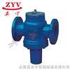 ZLF自力式流量平衡阀