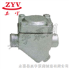 CS16H液体膨胀式蒸汽疏水阀
