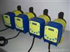 XH-20-01电磁隔膜计量泵