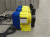 XH-20-01电磁隔膜计量泵ъ