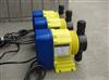 XH-20-01定量泵