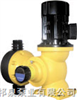 GB系列隔膜式定量泵