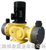 GB-S系列隔膜式定量泵
