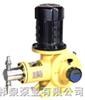 柱塞式隔膜计量泵