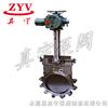PZ973电动对夹式刀型闸阀