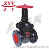 Z41T楔式铸铁闸阀