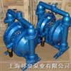 铸铁隔膜泵厂家直销
