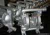 QBY系列铝合金气动隔膜泵