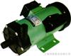 MP-100R微型磁力泵