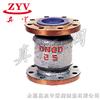 H42N液化气立式止回阀