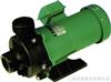 MP-120R磁力驱动循环泵