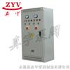 自耦降压启动控制柜 水泵控制柜