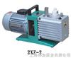 2XZ-1双级旋片式真空泵