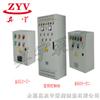 水泵控制箱 变频控制箱 软启动箱