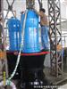 ZQB潜水轴流泵