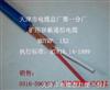 MHYVRP煤矿用阻燃信号电缆MHYVRP(PUYVRP)系列,煤安标志认证产品