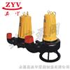 AS、AV潜水式排污泵