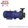 CQF塑料磁力驱动泵