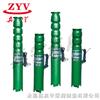 QJ井用潜水电泵(深井泵)
