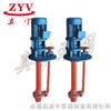 FSY、WSY立式玻璃钢液下泵