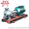 LQRY热油泵(导热油泵)