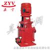 XBD-L立式单吸多级分段式消防泵