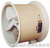 DBF系列变压器冷却风机