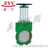 Z73X手动浆液阀