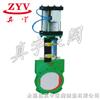 Z673X液动浆液阀