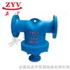 UFS2汽水分离器