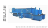 环保污水处理设备/工业污水处理/溶气气浮