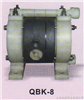 QBK-8QBK-8气动隔膜泵(新型)