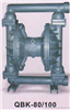 QBK-100铸铁气动隔膜泵(新型)