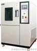 GDW高低温试验箱-010