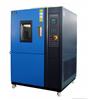 高低温试验箱-150