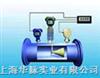 HVM系列油类液体-V锥流量计