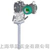 HMKB系列蒸汽-孔板流量计