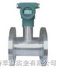 HMKB系列液体-孔板流量计