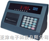 XK3190-D9電子汽車衡儀表系列