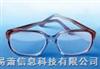 SYT-E10铅眼镜