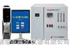 煤中氮含量分析仪/煤中氮含量测定仪/总氮测定仪