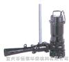 射流曝气器 曝气设备 污水处理设备
