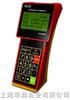 UFM2000液体超声波流量计
