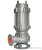 WQ潜水污水提升泵