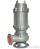 WQ型潜水泥浆泵