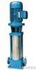 GDL型立式多级热水泵