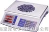 JCE高精度電子計數桌秤