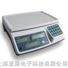 ACS-H計重電子桌秤